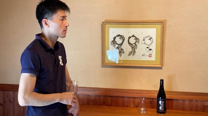 『松の司のきき酒部屋 Vol.7 〜前編』_f0342355_14355736.jpeg