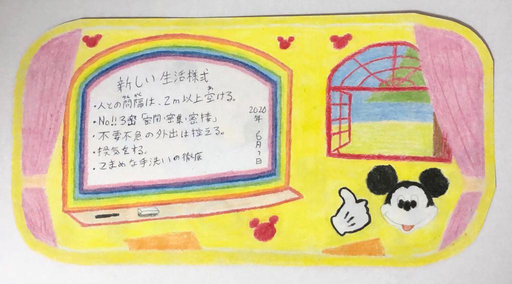 〈暁のステキな絵画作品〉 その2_e0124863_17180109.jpg