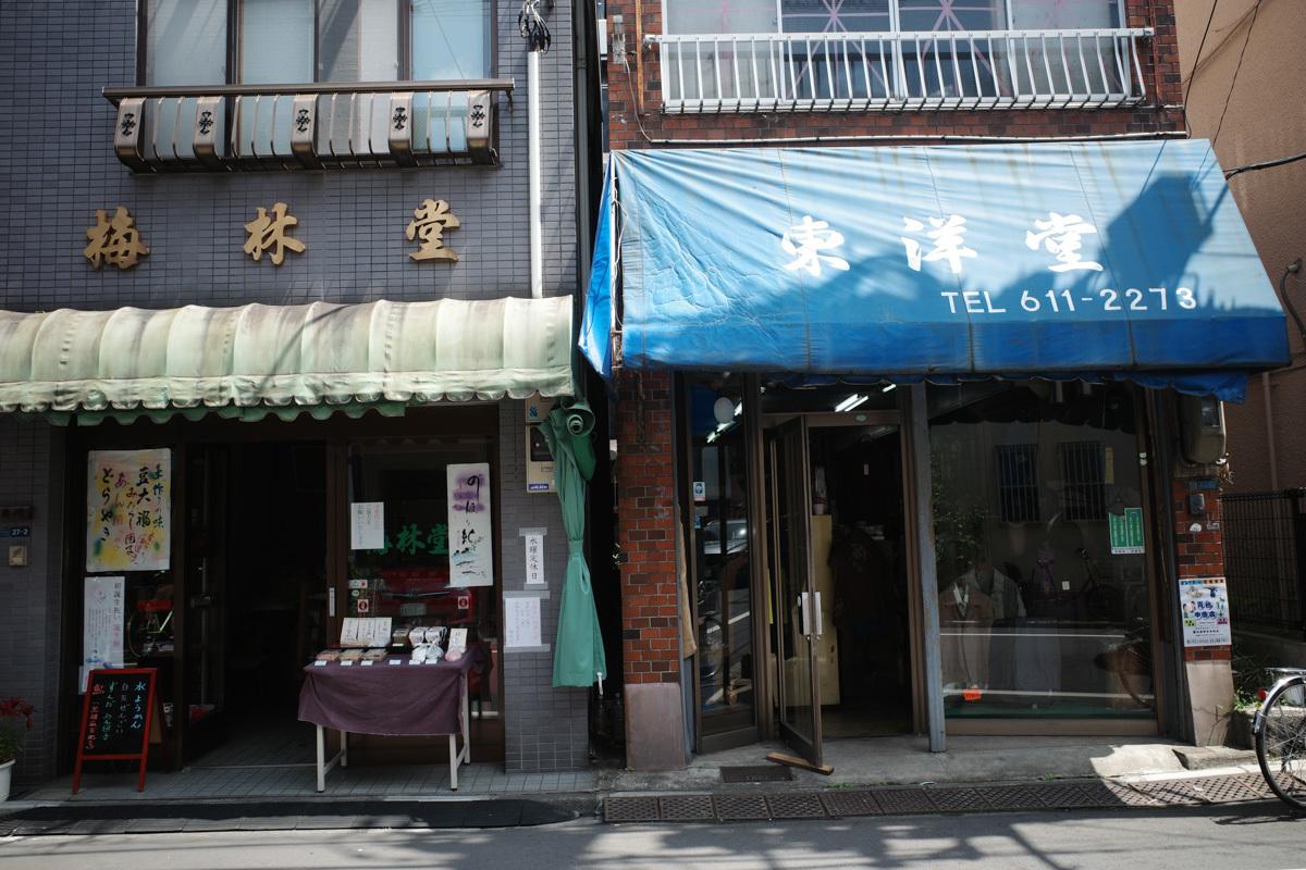 目指せ京島、あげいん~4_c0084666_20501910.jpg