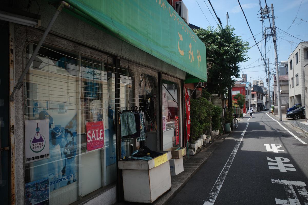 目指せ京島、あげいん~6_c0084666_21065154.jpg