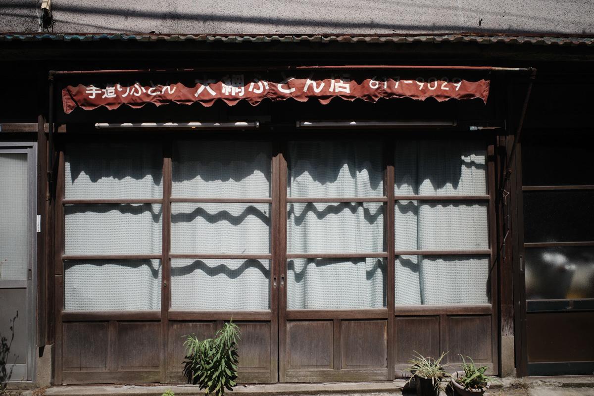 目指せ京島、あげいん~11_c0084666_21552051.jpg