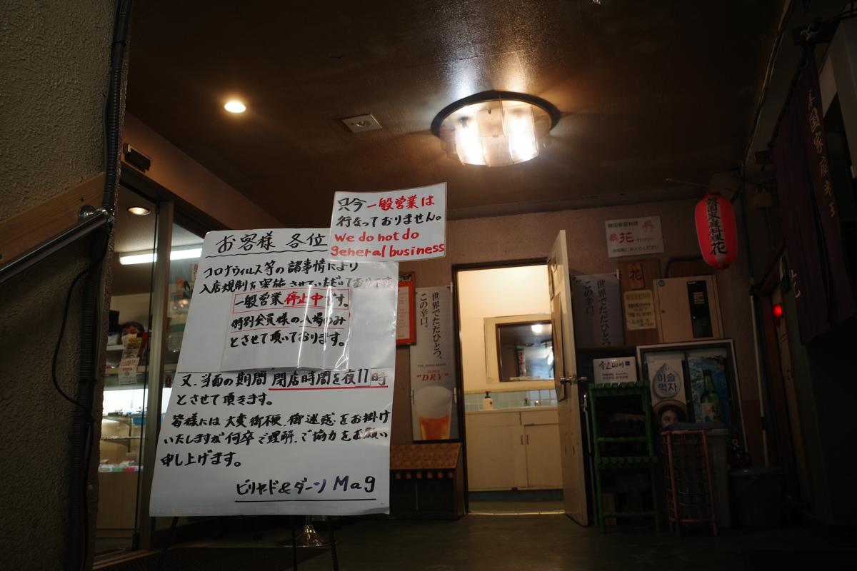 目指せ京島、あげいん~14_c0084666_22121327.jpg