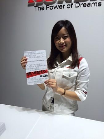 名古屋モーターショー2015 その2_c0404676_14263403.jpg
