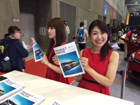 名古屋モーターショー2015 その2_c0404676_14263485.jpg