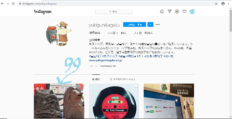 instagramやってます。_a0045293_16510456.png