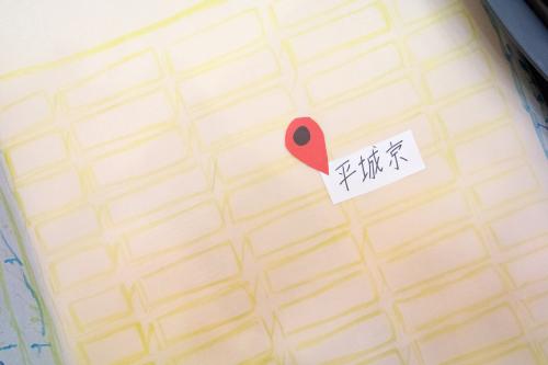 HIBINO HOSPITAL Vol.73 「一分の一の日本地図は世界のどこかの場所に似ている。」at 電波宇宙館(高萩市/2019.1月20日 )_a0216706_15304579.jpg