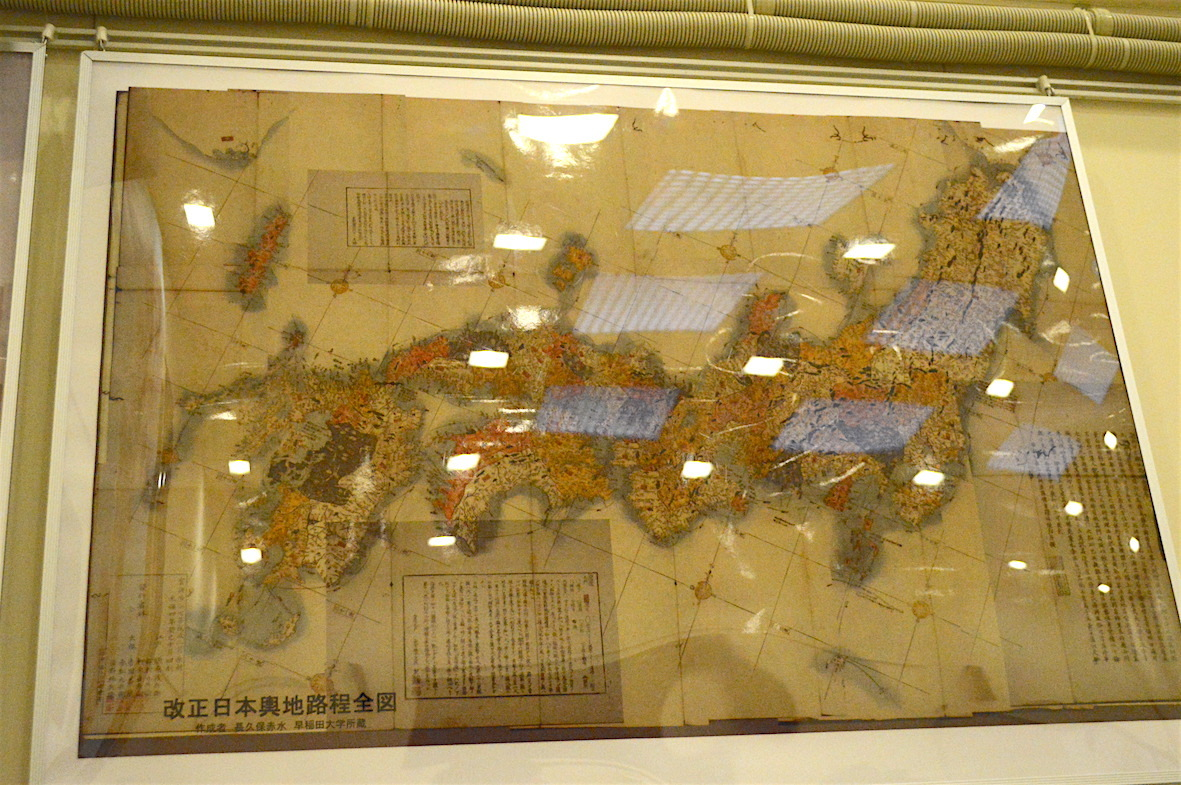 HIBINO HOSPITAL Vol.73 「一分の一の日本地図は世界のどこかの場所に似ている。」at 電波宇宙館(高萩市/2019.1月20日 )_a0216706_16003059.jpg