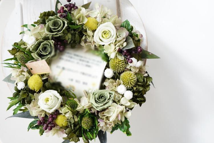 ご結婚祝いに。フラワー電報_a0136507_21240129.jpg