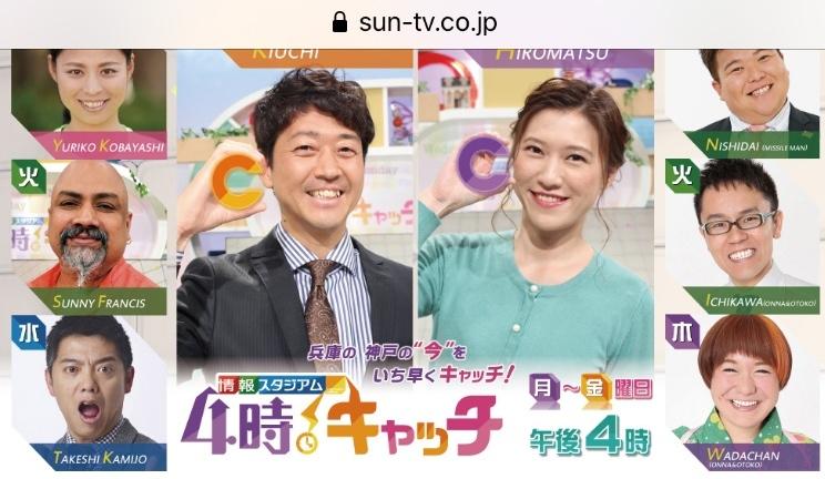 テレビ取材をお受けしました。【本日放送】_f0149716_12130763.jpeg