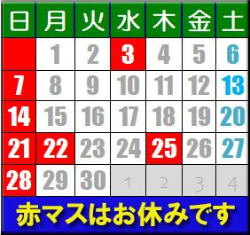 6月営業カレンダー_d0067418_11582565.jpg