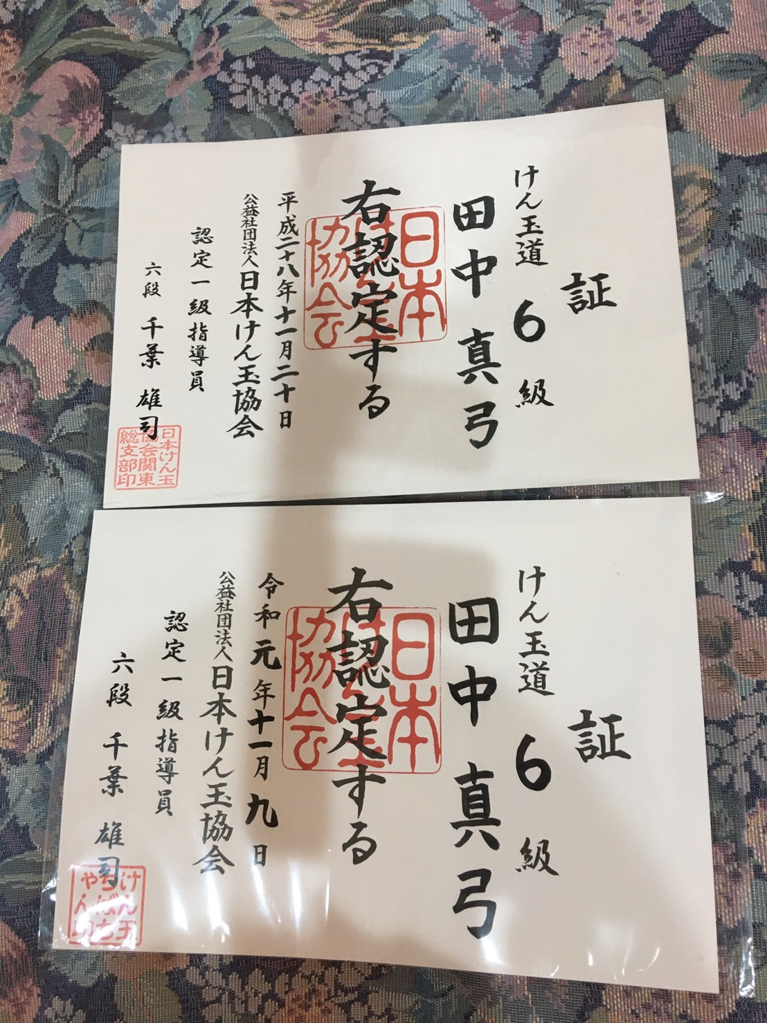 5級☆☆受かりました〜💖_a0163623_07291466.jpg