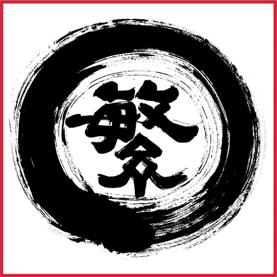 株式会社 丸繁建設様_e0197227_16315017.jpg