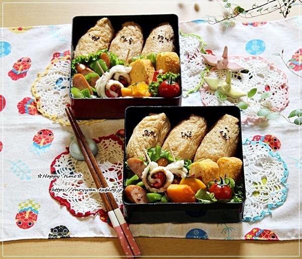 お稲荷さん弁当と今日のつぶやき♪_f0348032_15504039.jpg