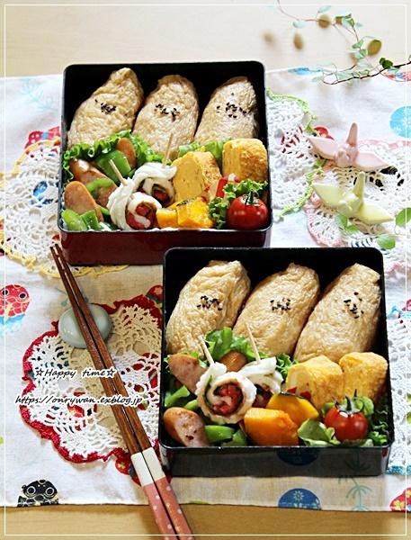 お稲荷さん弁当と今日のつぶやき♪_f0348032_15504916.jpg