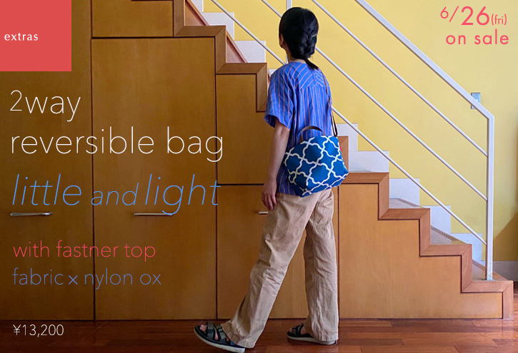 "「2way reversible bag ""little and light\""」できました_e0243765_15374868.jpg"