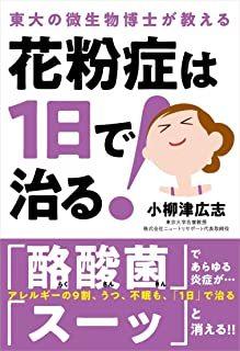 書籍紹介_a0117168_15305412.jpg