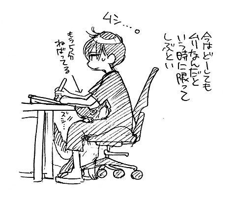 妖怪ダッコシロ_a0342172_21232567.jpg