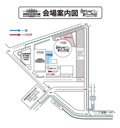 バイク駐車場_c0404676_13261651.jpg