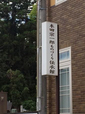 柴田製作所 図版原画展 天竜3_c0404676_16361493.jpg