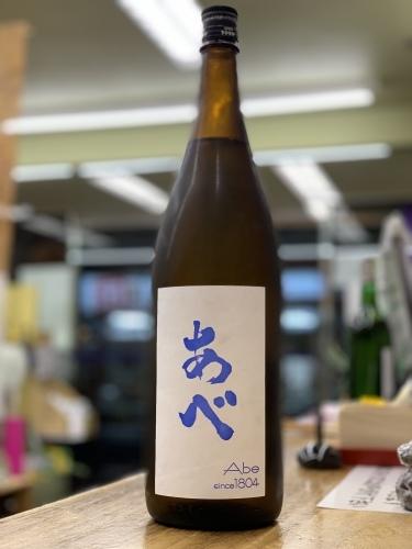 日本酒「あべ 純米吟醸 夏」吉祥寺の酒屋より_f0205182_19510221.jpg