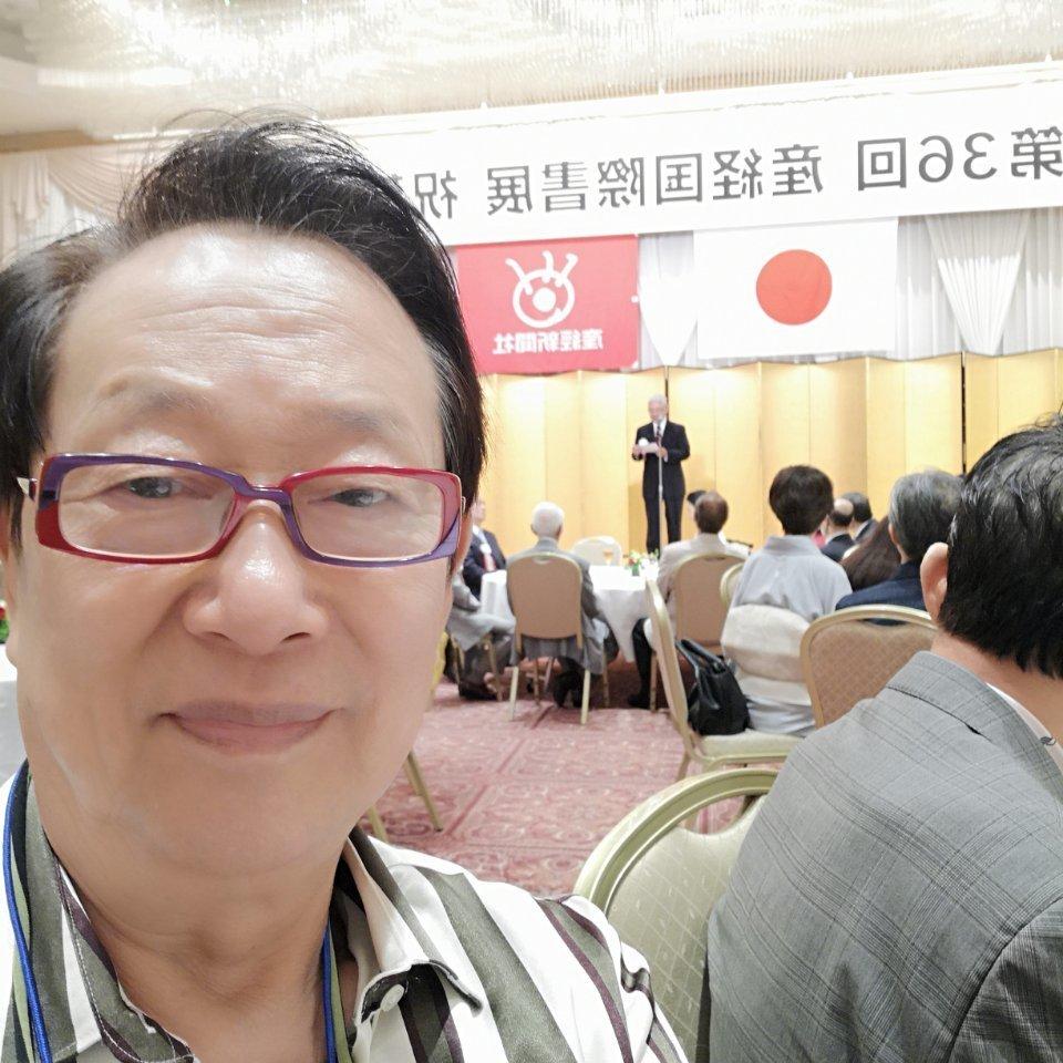 陈龙章先生亲传六合呼吸法于富士山麓_d0007589_21330266.jpg
