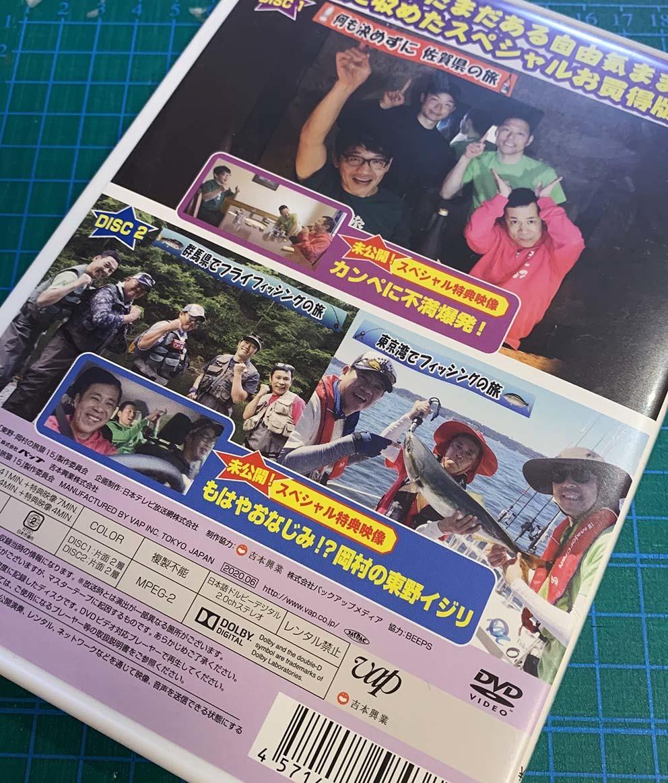 旅猿DVD_c0095801_22020376.jpg