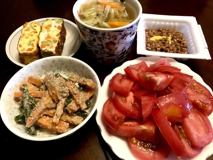 6/12☆山盛りトマト&野菜スープと玉子焼き♪_c0212604_12221369.jpg