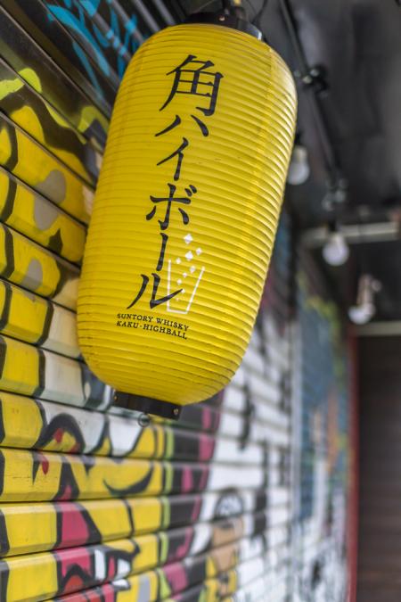 川越の街歩き写真_b0010915_19060937.jpg