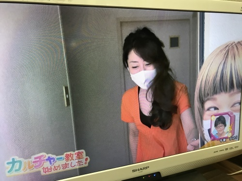 取材サンテレビ「4時キャッチ」6/11放送されました。_f0149716_12175415.jpeg