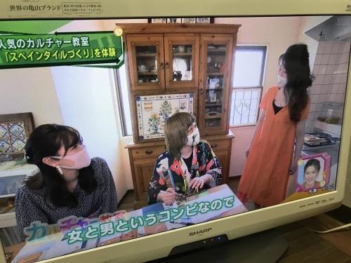 取材サンテレビ「4時キャッチ」6/11放送されました。_f0149716_12195055.jpeg