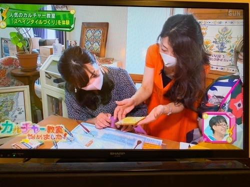 取材サンテレビ「4時キャッチ」6/11放送されました。_f0149716_12201376.jpeg