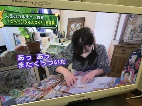 取材サンテレビ「4時キャッチ」6/11放送されました。_f0149716_12210668.jpeg