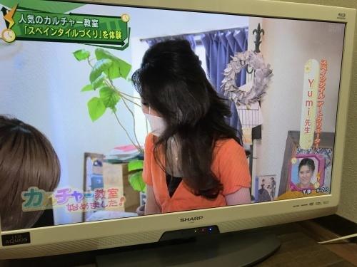 取材サンテレビ「4時キャッチ」6/11放送されました。_f0149716_12220795.jpeg