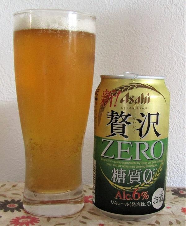 アサヒ 贅沢ZERO リニューアル2020~麦酒酔噺その1,197~これもいつなんだろう_b0081121_06163680.jpg