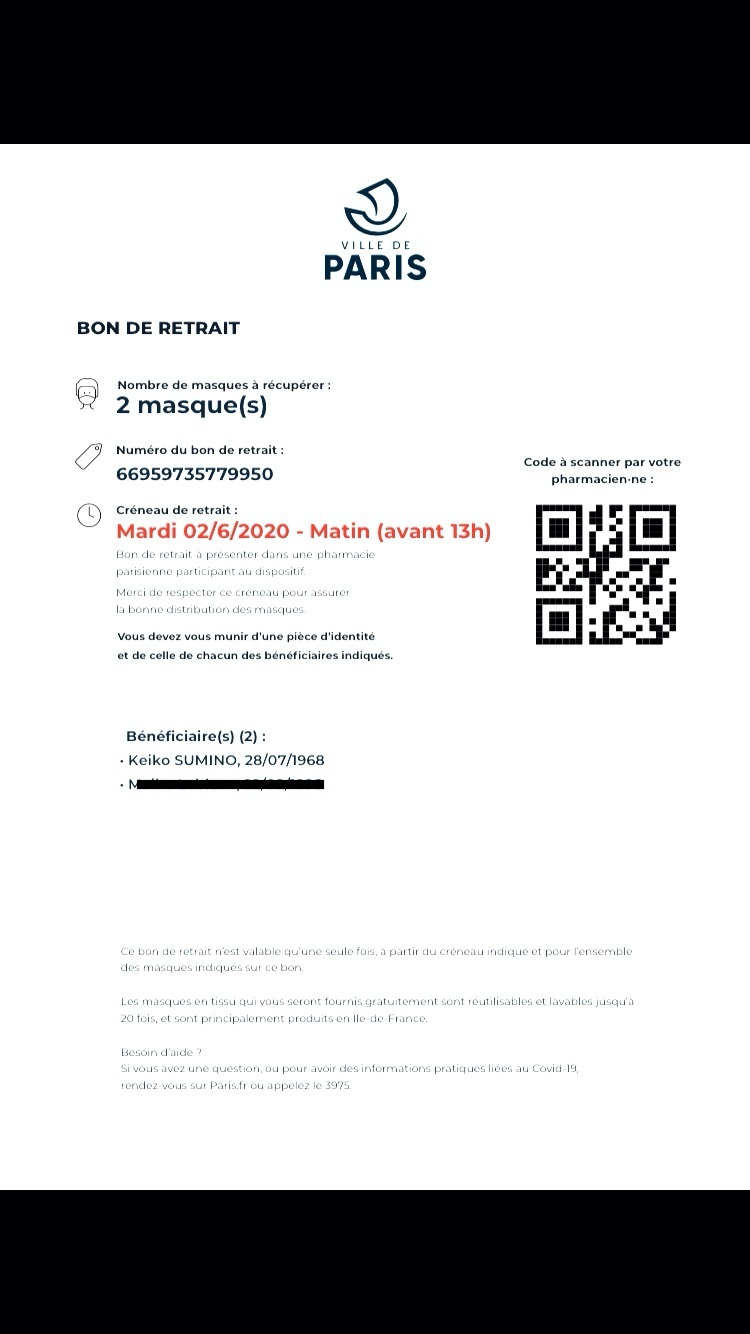 パリ市の無料配布マスク、試してみました_a0231632_16530219.jpeg