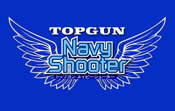 TOPGUN NAVY SHOOTER Limited_f0009039_09310248.jpg