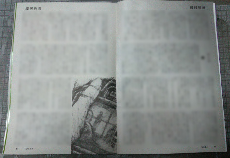 週刊新潮「雷神」挿絵 第21回〜22回_b0136144_11153110.jpg