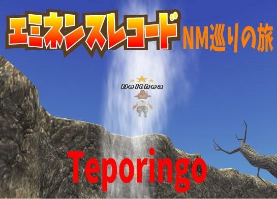 エンミネンスレコードNM巡り ~Teporingo~_e0401547_17474505.jpg