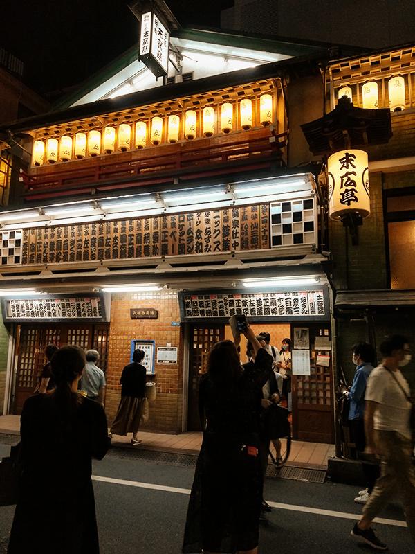 Hello from Tokyo 126 新宿末広亭_a0003650_21404902.jpg
