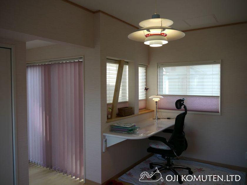 広がりのある空間、増築リノベーション_c0405550_16462960.jpg