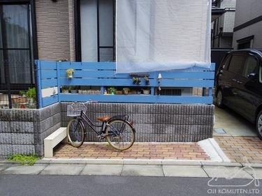 あると嬉しい駐輪スペース♪_c0405550_16464526.jpg