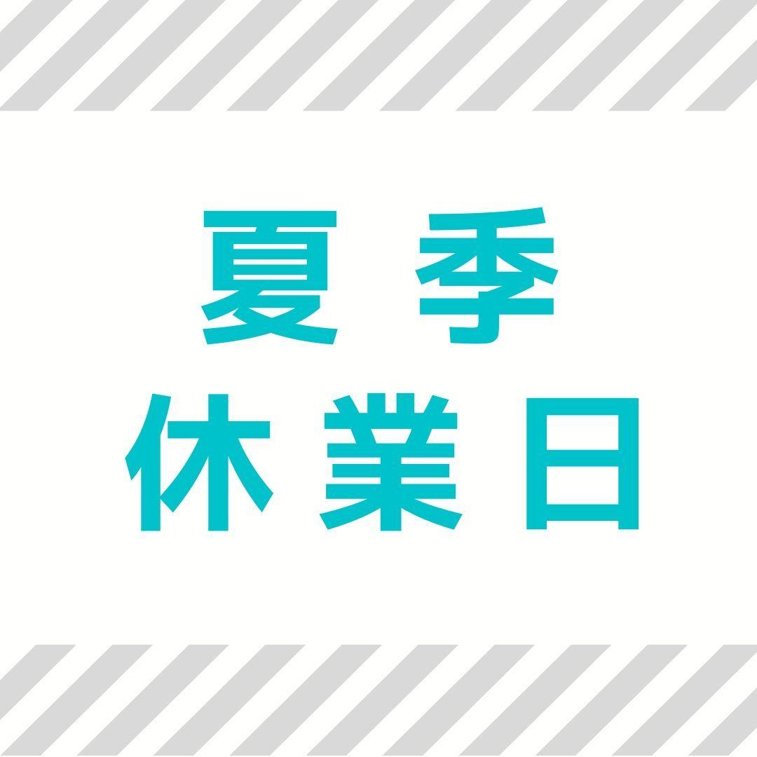 アプリのススメ!お得なクーポン配信中!_f0220152_17540342.jpg