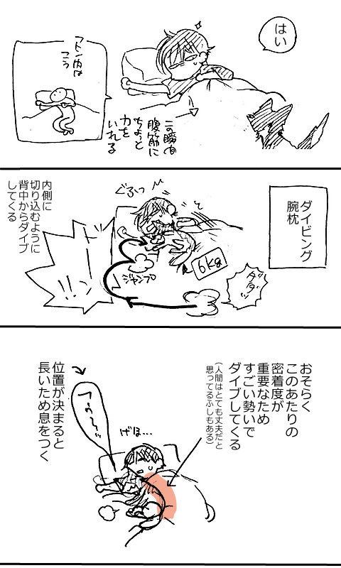 寝室の桐_a0342172_16500050.jpg
