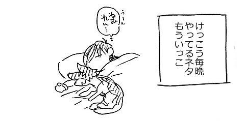 寝室の桐 おまけ_a0342172_16534081.jpg