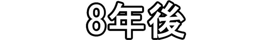 勇動X 魔進戦隊キラメイジャーで遊ぶ!!_f0205396_18320705.jpg