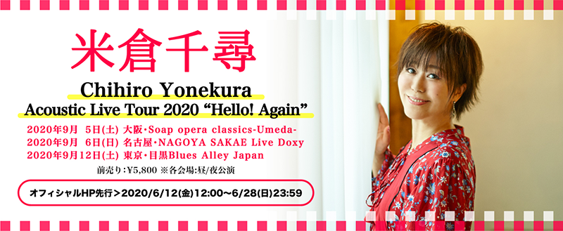 """「Chihiro Yonekura Acoustic Live Tour 2020 """"Hello! Again""""」  チケットHP先行開始‼️_a0114206_10234779.png"""