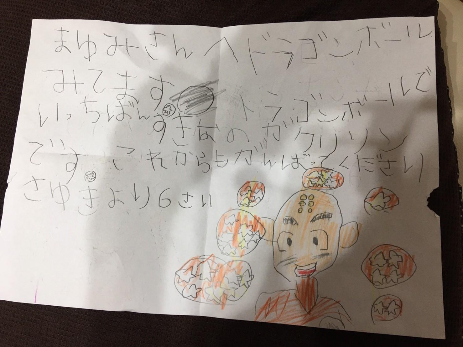みんなからのお手紙が届いて嬉しい限り〜〜(キラキラ)_a0163623_12435316.jpg
