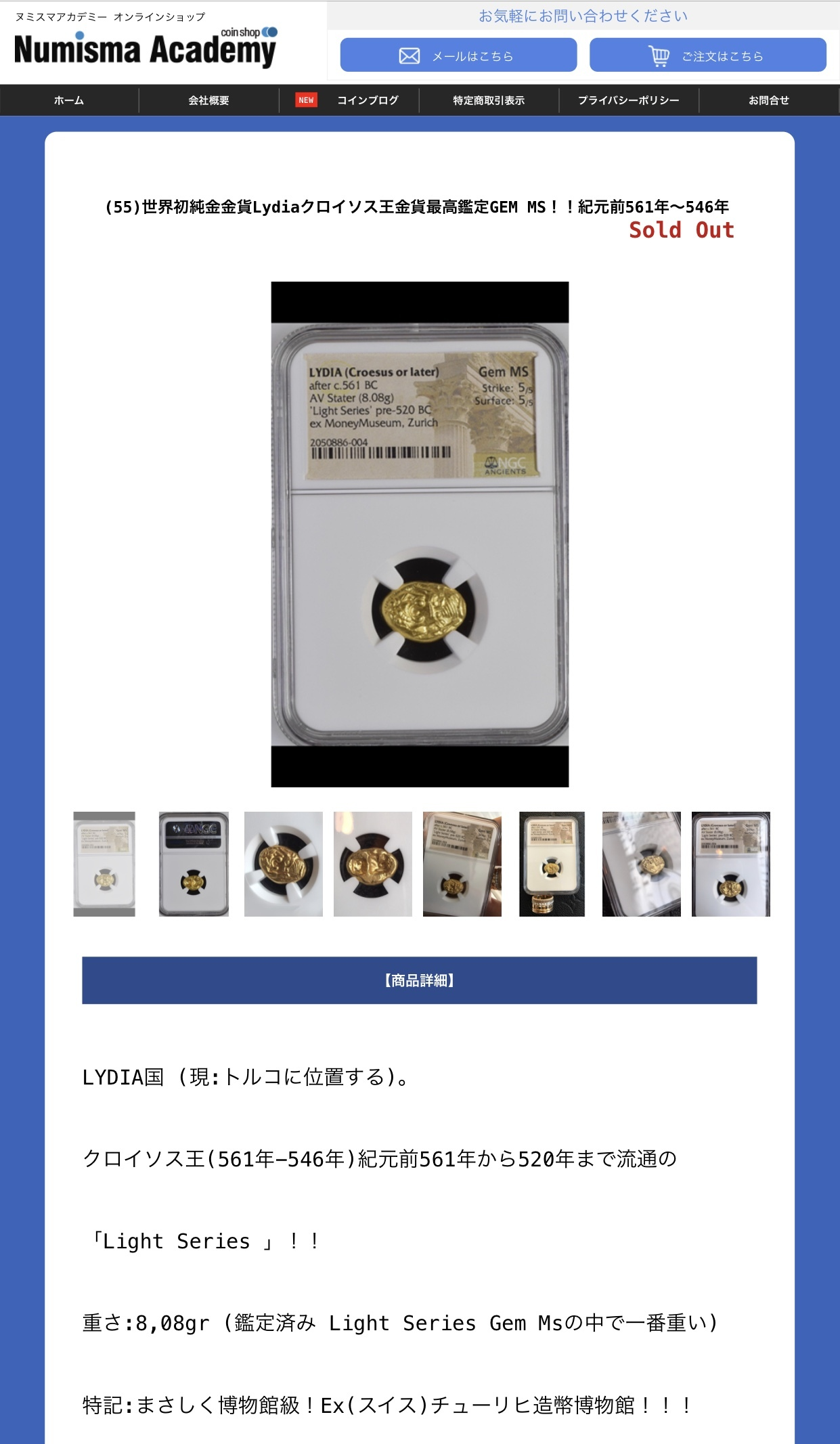 One My ex-GEM MS 世界初の金貨Heavy/Light再び。。。_d0357629_08164332.jpeg