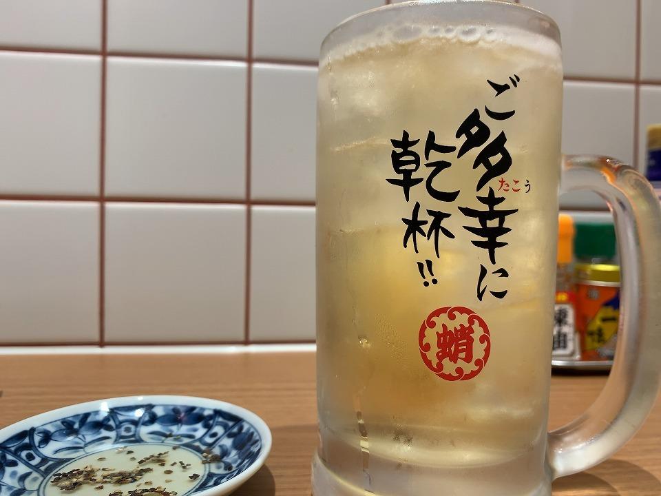 大阪梅田の居酒屋「たこ酒場 くれおーる」 _e0173645_21183333.jpg