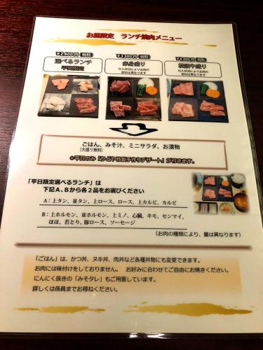 焼肉かどや_e0292546_21573003.jpg